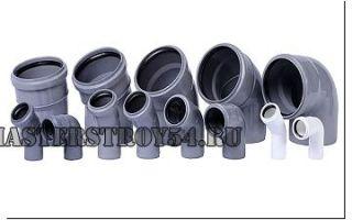 Упрощаем монтаж: применение пвх фитингов для канализации