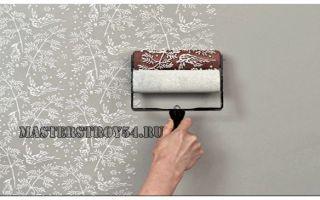 Текстурная краска для стен или как сделать оригинальный ремонт