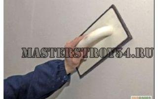 Шпаклевка стен – 6 шагов к ровной поверхности